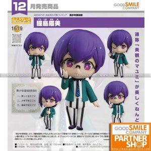 GSC - Nendoroid 1619 - Pretty Boy Detective Club - Mayumi Doujima