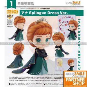 GSC - Nendoroid 1627 - Frozen - Anna Epilogue Dress Ver