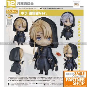 GSC - Nendoroid 1629 - Love & Producer - Qiluo Zhou Shade Ver