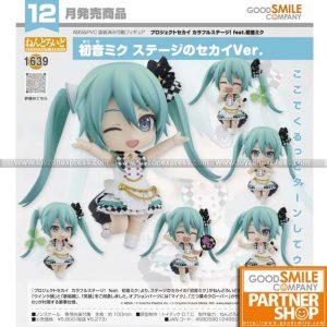 GSC - Nendoroid 1639 - Vocaloid - Hatsune Miku SEKAI of the Stage Ver