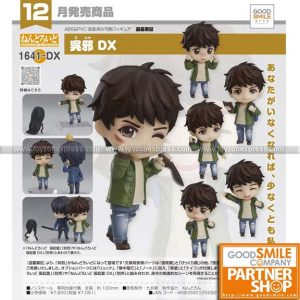 GSC - Nendoroid 1641-DX - TIME RAIDERS - Wu Xie DX