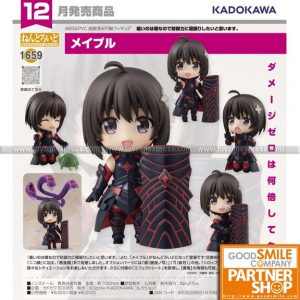 GSC - Nendoroid 1659 - I Don't Want to Get Hurt - Maple