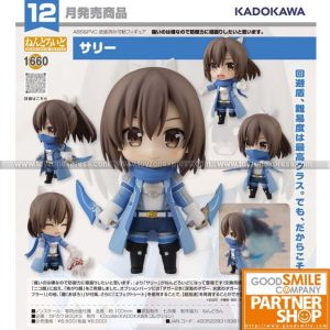 GSC - Nendoroid 1660 - I Don't Want to Get Hurt - Sally