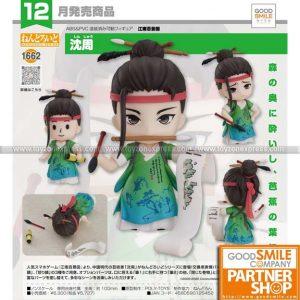 GSC - Nendoroid 1662 - Time Raiders - Shen Zhou