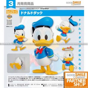 GSC - Nendoroid 1668 - Donald Duck