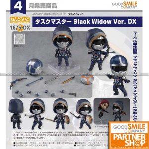 GSC - Nendoroid 1675-DX - Marvel - Taskmaster Black Widow Ver DX