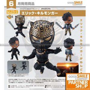 GSC - Nendoroid 1704 - Black Panther - Erik Killmonger