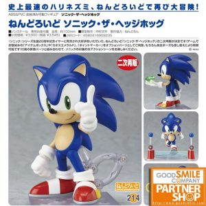 GSC - Nendoroid 214 - Sonic the Hedgehog (Reissue)