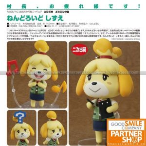 GSC - Nendoroid 327 - Animal Crossing - Shizue