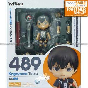 GSC - Nendoroid 489 - Haikyu - Kageyama Tobio
