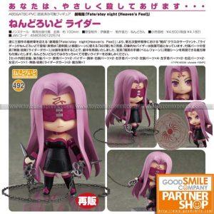 GSC - Nendoroid 492 - Fate - Rider