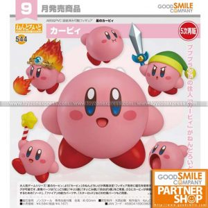 GSC - Nendoroid 544 - Kirby's Dream Land - Kirby