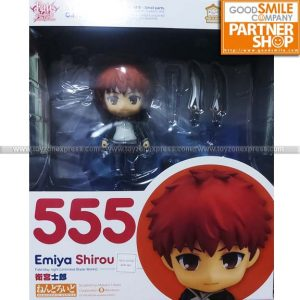GSC - Nendoroid 555 - Fate - Shiro Emiya