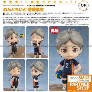GSC - Nendoroid 665 - Haikyu!! - Koshi Sugawara (Reissue)