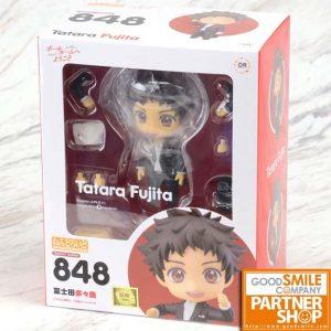 GSC - Nendoroid 848 - Welcome to the Ballroom - Tatara Fujita