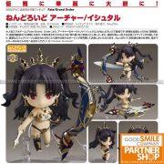 GSC - Nendoroid 904 - Fate - Archer Ishtar