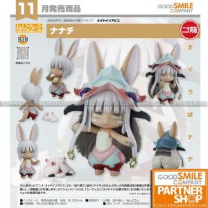 GSC - Nendoroid 939 - Made in Abyss - Nanachi