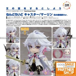 GSC - Nendoroid 970-DX - Fate - Caster Merlin Magus of Flowers Ver