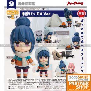 GSC - Nendoroid 981-DX - Yurucamp - Rin Shima DX Ver