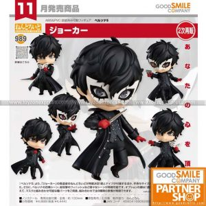 GSC - Nendoroid 989 - Persona - Joker