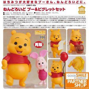 GSC - Nendoroid 996 - Disney - Winnie-the-Pooh & Piglet Set
