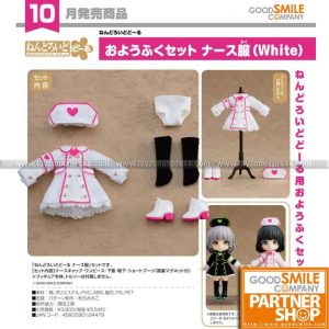 GSC - Nendoroid Doll Outfit Set (Nurse - White)