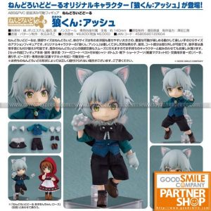 GSC - Nendoroid Doll Wolf Ash