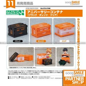 GSC - Nendoroid More Anniversary Container