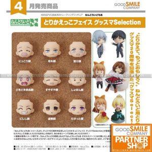 GSC - Nendoroid More Face Swap Good Smile Selection (Set of 9)