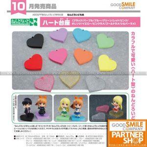 GSC - Nendoroid More Heart Base