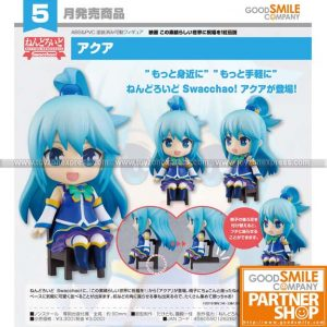GSC - Nendoroid Swacchao! KonoSuba God's Blessing on this Wonderful World! - Aqua