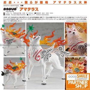 GSC - Okami - Pop Up Parade Amaterasu