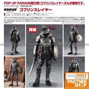 GSC - Pop Up Parade Goblin Slayer (Reissue)