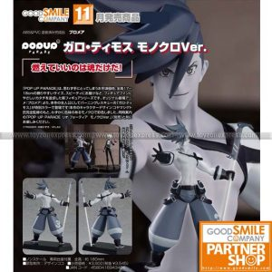 GSC - Promare - Pop Up Parade Galo Thymos Monochrome Ver