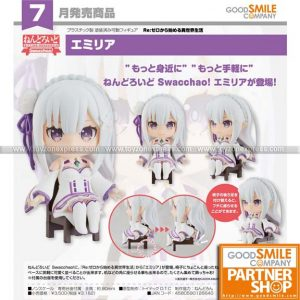 GSC - Re Life in a Different World from Zero - Nendoroid Swacchao! Emilia