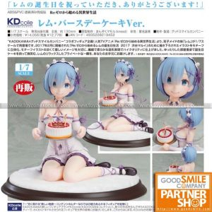 GSC - Re Life in a Different World from Zero - Rem Birthday Cake Ver