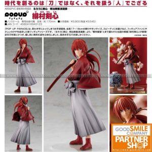 GSC - Rurouni Kenshin - Pop Up Parade Kenshin Himura