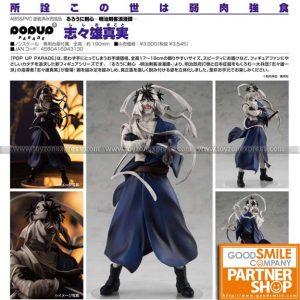 GSC - Rurouni Kenshin - Pop Up Parade Makoto Shishio