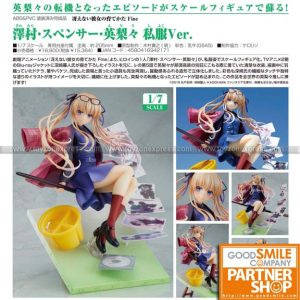 GSC - Saekano How to Raise a Boring Girlfriend - Eriri Spencer Sawamura Casual Ver
