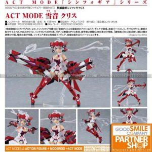 GSC - Senki Zessho Symphogear - ACT MODE Chris Yukine