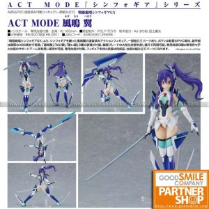 GSC - Senki Zessho Symphogear - Act Mode Tsubasa Kazanari