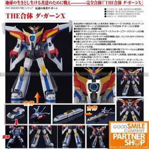 GSC - The Brave Fighter of Legend Da-Garn - The Gattai Da-Garn X