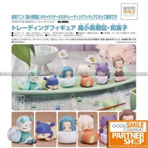 GSC - The Legend of Hei Collectible Figures Wagashi (Set of 6)