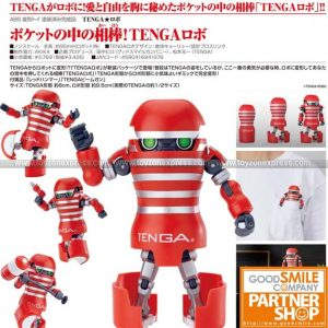 GSC - The Pal in Your Pocket! Tenga Robo