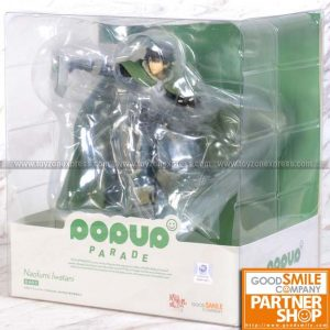 GSC - The Rising of the Shield Hero - Pop Up Parade Naofumi Iwatani