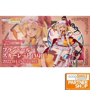 GSC - Touhou Project - Flandre Scarlet AQ