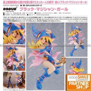 GSC - Yu-Gi-Oh!- Pop Up Parade Dark Magician Girl 2
