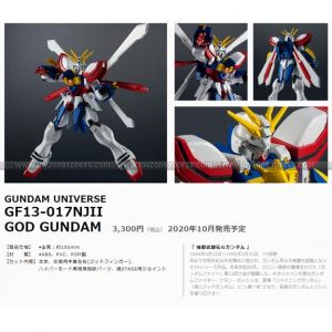 Gundam Universe GF13-017NJII God Gundam