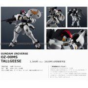 Gundam Universe OZ-00MS Tallgeese
