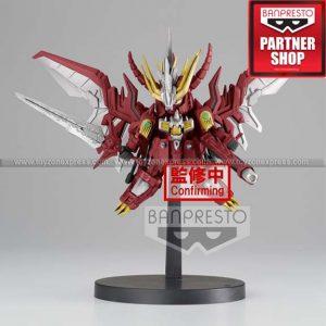 Gundlander SD Gundam Glitter Maisou Red Lander